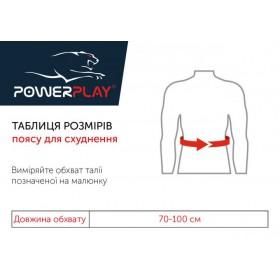 Мяч футбольный MAN UTD TEE SUPPORTERS BALL