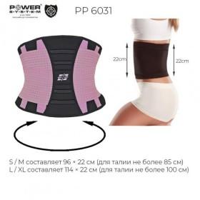 Сандалии Nike SANTIAM 5 (TD)
