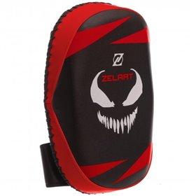 Бандаж для колена Zamst EK-3