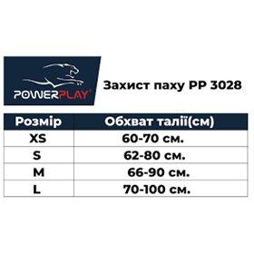 Ветровка Womens Auroras Wake II Rain Jacket