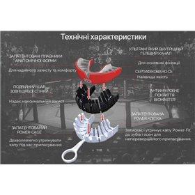 Ботинки New Balance 754