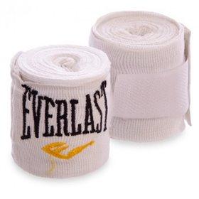 Бутсы Nike ELASTICO PRO II