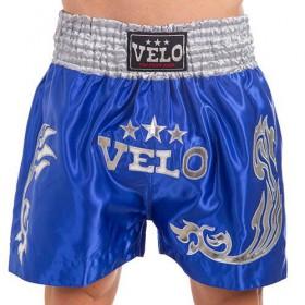 Куртка Adidas TX CH ICE J
