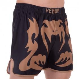 Ботинки The North Face STORM WINTER GTX DEM BRO/GAN BRO (T0CCR5T9M)