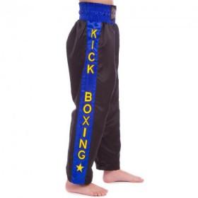 Толстовка Nike AW77 HOODY-RU NIGHT RUN