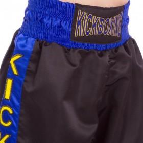 Куртка Nike CORE 550 FCB JACKET