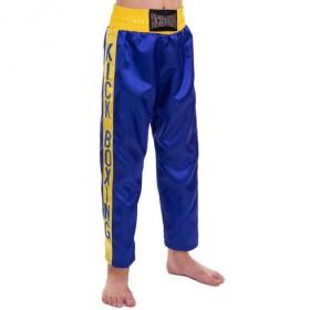 Брюки спортивные Nike N40 GFX FT CUFF PANT LK