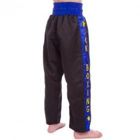 Куртка Nike ALLIANCE JKT - 550 HOODED