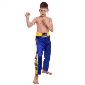 Куртка Nike YA STADIUM JKT YTH WERE