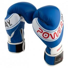 Кроссовки для тренировок New Balance