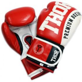 Кроссовки для тренировок AVIA AVI-MAXIMUS