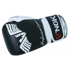 Бутсы Nike MAGISTA OPUS SG-PRO