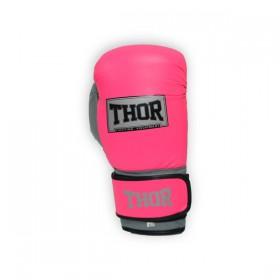 Перчатки Marmot Exum Guide MRT17130.1157