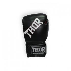 Куртка г/л Marmot ROM Jacket MRT80720.2913