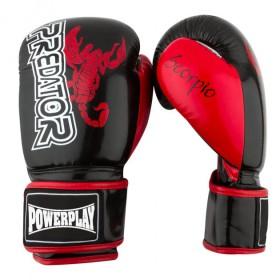 Куртка Helly Hansen HP INSULATOR