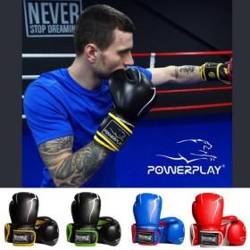 Рюкзак HI-tec UTAH 35 L