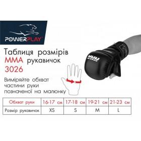 Кроссовки для баскетбола Adidas Isolation 2 Low