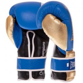 Кроссовки для бега Adidas energy boost reveal w