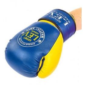 Мяч баскетбольный NIKE DOMINATE 7