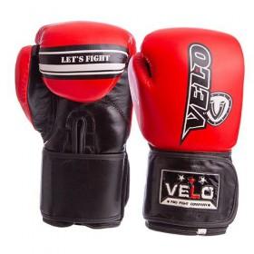 Мяч гимнастический TOGU My Ball Soft, 55 см. (черный)