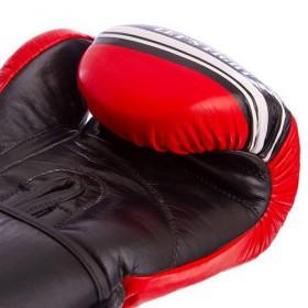 Мяч гимнастический TOGU FOAM Powerball, 65 см.