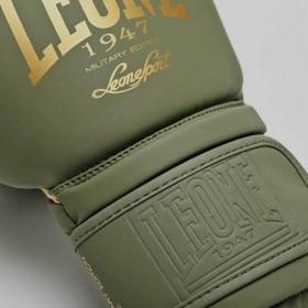 Фитбол с ручкой LiveUp Hopping ball 45/55см