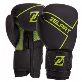 Сумка олимпийской сборной Украины Peak
