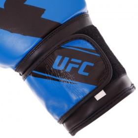 Сумка спортивная Zeus BORSA GIOVE NERO