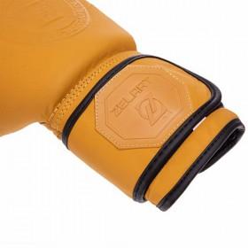 Кимоно для дзюдо Green Hill JSB-10407-2 SS18