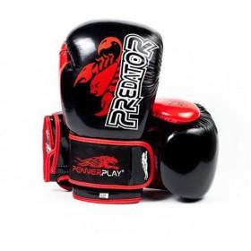 Кроссовки для тренировок Nike FREE METCON