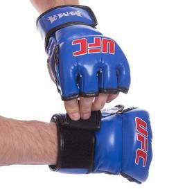 Кроссовки для фитнеса Freddy Scarpa ballerina