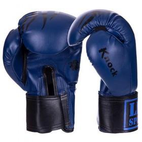 Очки солнцезащитные Hi-Tec LUNITA