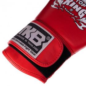 Спальный мешок KingCamp ACTIVE 250 DOUBLE(KS3189) L Grey