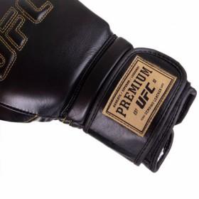 Палатка KingCamp MILAN 6(KT3059) Green