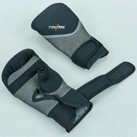 Куртка г/л FISCHER Ushuaia AW1718