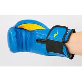 Креатин Dymatize Creatine Monohydrate 500 гр