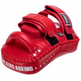 Гейнер Ultimate Nutrition MUSCLE JUICE 2600 Revolution, 5,04 кг - banana