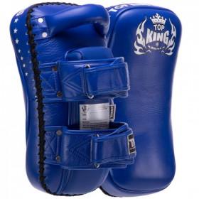 Гейнер Ultimate Nutrition MUSCLE JUICE 2600 Revolution, 2,12 кг - vanilla