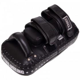 Аминокислота Ultimate Nutrition BCAA powder 228 гр - watermelon