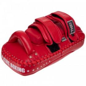 Протеин GoOn Whey Chocolate 750 гр