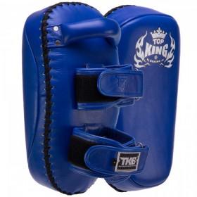 Аминокислота BPI BEST BCAA Shredded 275 гр - Cherry Lime