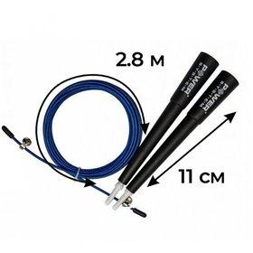 Мяч футбольный Joma DALI T4 400083.208.4