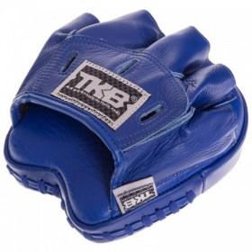 Куртка беговая Nordski 2020-21 Premium Green/Blueberry