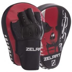 Рукава для бега GRI 2020 Маяк красный/белый