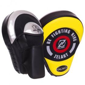 Куртка беговая GRI 2020 Джеди 2.0 W темно-синий