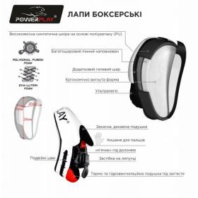 Ботинки для сноуборда NIDECKER Tracer Brown