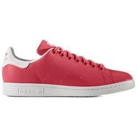 Кеды Adidas STAN SMITH W