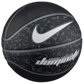 Мяч баскетбольный Nike NK DOMINATE - 7