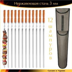 Кроссовки для волейбола Wave Lightning RX2