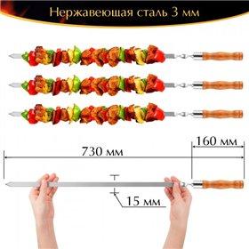 Рюкзак Osprey Viper 13 Wasabi Green